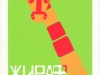 Белоусова Виктория, логотип, преп. Первухина Л.Д.
